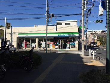 ファミリーマート 国立駅北店の画像1