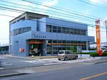 前橋東郵便局