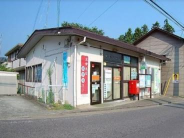 日連郵便局の画像1