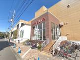 アメリア町田根岸ショッピングセンター