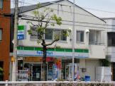 ファミリーマート泉尾1丁目店
