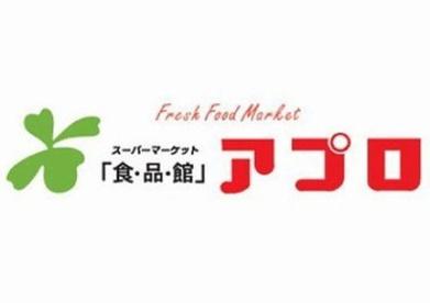 食品館アプロ 寝屋川店の画像1