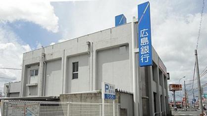 広島銀行福山手城支店の画像1