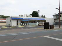 ローソン 坂戸仲町店