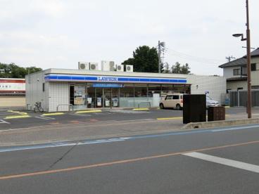 ローソン 坂戸仲町店の画像1