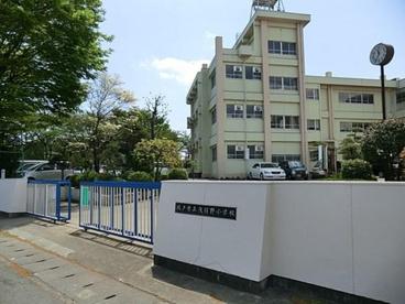 鶴ヶ島市立長久保小学校の画像1