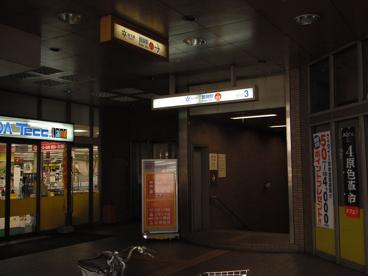地下鉄醍醐駅の画像1