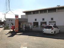 熊本田迎郵便局
