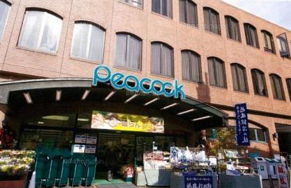 ピーコックストア 久我山店の画像1