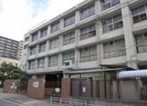 大阪市立平林小学校