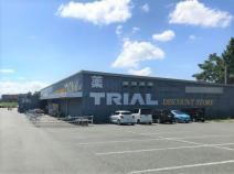 ディスカウントストアTRIAL(トライアル) 清水店