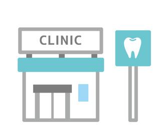 二神歯科医院の画像1