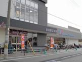万代 住吉沢之町店