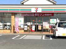 セブンイレブン 伊勢崎国定町2丁目店