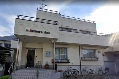 松葉医院の画像1