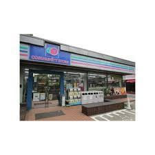 コミュニティ・ストア 北葛西 行船店の画像1