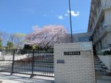 築港中学校