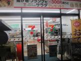 セブンイレブン 武蔵野中央店