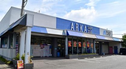 アルカ伊川谷駅保健薬局の画像1