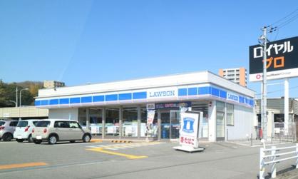 ローソン 伊川谷駅前店の画像1