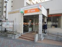本郷台駅前郵便局