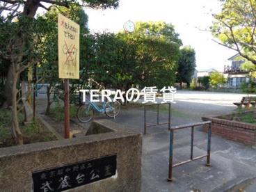 武蔵台公園の画像1