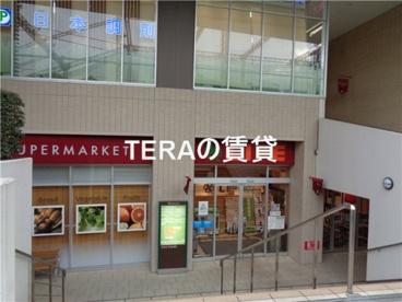 ライフ 落合南長崎駅前店の画像1