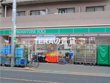 ローソンストア100 LS江古田店の画像1