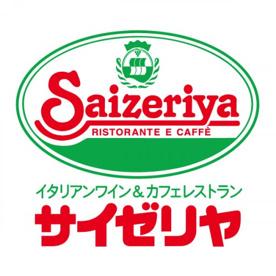 サイゼリヤ 茨木安威店の画像1