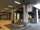 醍醐駅(地下鉄東西線)