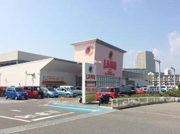 LAMU(ラ・ムー) 北須磨店の画像1