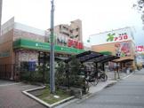 食品館アプロ 東加賀屋店