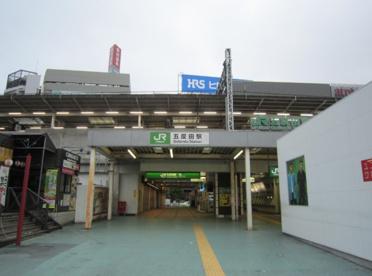 五反田の画像1