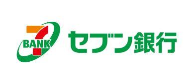 セブン銀行 関西スーパー 福島店 共同出張所の画像1