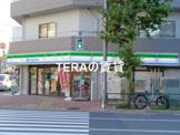 ファミリーマート 中野江原町一丁目店