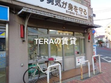 野方警察署 江原町交番の画像1