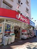 ディスカウントストア ジェーソン 練馬氷川台店