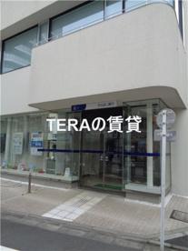 きらぼし銀行 椎名町支店の画像1