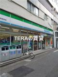 ファミリーマート 丸萬椎名町駅前店