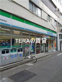 ファミリーマート 丸萬椎名町駅前店の画像1