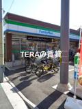 ファミリーマート 板橋大谷口北町店