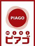 mini(ミニ)ピアゴ 天沼3丁目店の画像1