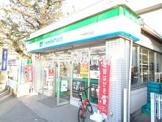 ファミリーマート 下板橋駅前店