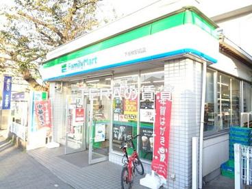 ファミリーマート 下板橋駅前店の画像1