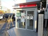 三菱UFJ銀行 ATMコーナー 下板橋駅前