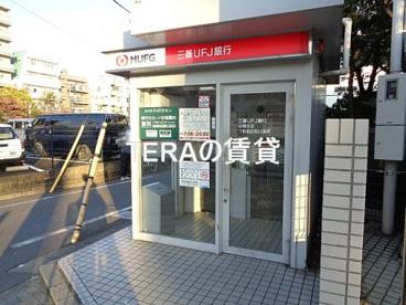 三菱UFJ銀行 ATMコーナー 下板橋駅前の画像1