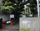 早稲田大学 喜久井町キャンパス理工学術院総合研究所