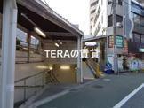 大山(東京都)