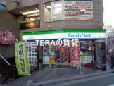 ファミリーマート 大山駅北店