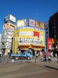 マツモトキヨシ 池袋西口駅前店